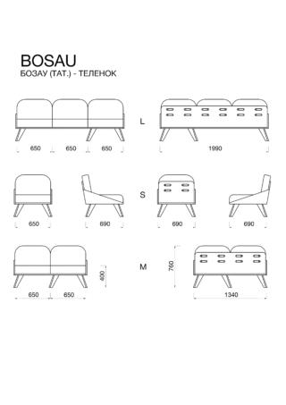 Кресло Bosau 8