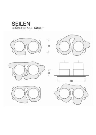 Подсвечник Seilen 6